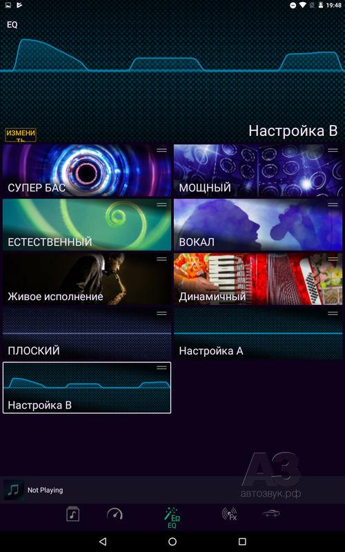 Pioneer_DEQ-S1000A_06_sound1.jpg
