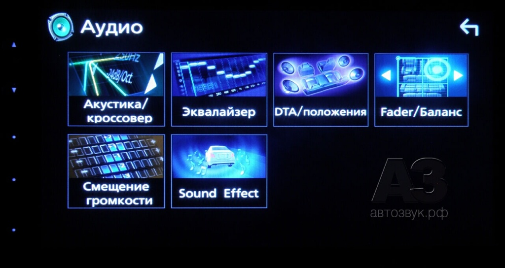 Kenwood_DMX7018BTS_06_set_audio.jpg