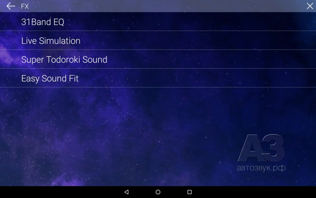 Pioneer_SPH-10BT_26_effect_menu.jpg