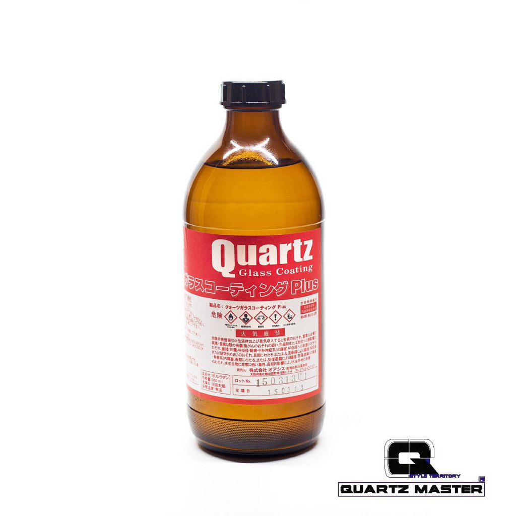 Quartz_glass_coating.jpeg